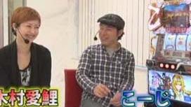 #92 「木村愛鯉」が注目の新機種『戦国乙女~西国参戦編』を徹底解剖!