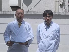 #201 嵐所長の超自然研究所