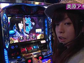 #251 絆打ちVol.9