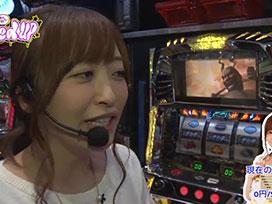 #348 神谷玲子のUsed Up#1 やることはただ一つ、使い切れ!!