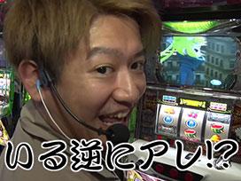 #362 万事屋キンちゃん #2 レギュラー化でハゲに一直線!?