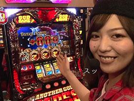 #364 chanMyちゃんねる #7 「わんこ」のために「ワンコ」に挑む!