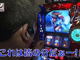 #369 万事屋キンちゃん #3 金髪聖闘士キンタの小宇宙爆発!