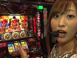 #390 神谷玲子のUsed UP #7 6GでGOD…だけじゃない!