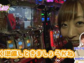 #397 神谷玲子のUsed UP #8 誕生日を迎えた神谷にサプライズ!?