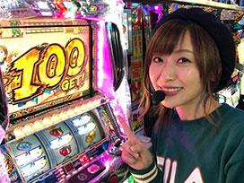 #408  神谷玲子のUsed Up#10 新UsedUP開幕!!