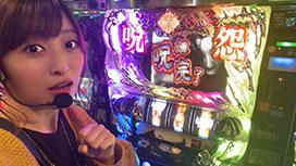 #458 神谷玲子のUSED UP#20 自身初のエンディング達成!?