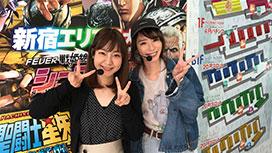 #463 ヒラヤマン&しおねえのかちあげっ#1 ヒラヤマン&しおねえの新番組がスタート!!