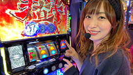 #464 神谷玲子のUSED UP#21 達成できなかったエンディングを目指し奮闘!