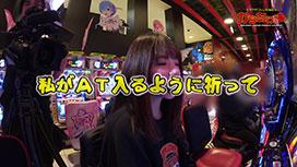 #474 ヒラヤマン&しおねえのかちあげっ#3 まさかの急展開に孤軍奮闘!!