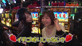 #484 ヒラヤマン&しおねえのかちあげっ#5 しおねえ覚醒なるか!?