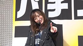 #485 れこダラ~神谷玲子の好きにダラダラやらせてよっ~ 好きな台で思うがままに!!