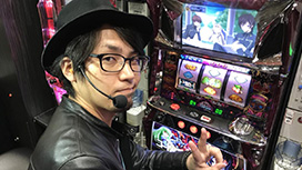 #88 ゆるーい実戦と熱いトークに注目だ!!