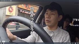 #124 おじさんがまさかの失態を犯す!?