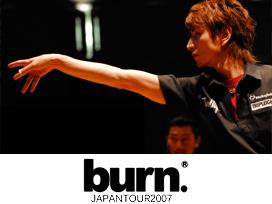 burn. JAPAN TOUR 2007