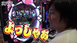 第100話 CRビッグドリーム~神撃 前編