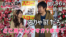 第136話 バジリスク~甲賀忍法帖~2 前編