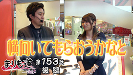 第153話 魔法少女まどか マギカ 前編