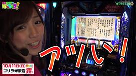 #7 バジリスク~甲賀忍法帖~絆