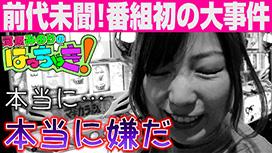#50 後編 魔法少女まどか マギカ