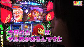 #1【かおりっきぃ☆前編】 緑ドン キラメキ!炎のオーロラ伝説