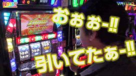 #15【ポロリ前編】 パチスロAKB48~戦国乙女