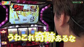 #16【ポロリ後編】 パチスロAKB48~戦国乙女