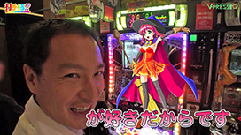 #21【CR岡本物語前編】 パチスロ マジカルハロウィン4