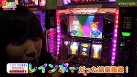 #24【銀田まい後編】 パチスロ マジカルハロウィン4