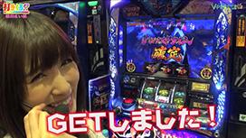 #49【銀田まい前編】 SLOTバジリスク~甲賀忍法帖~絆