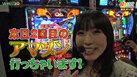 #75【銀田まい後編】 パチスロ 緑ドンVIVA2