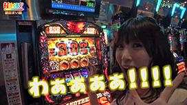 #80【銀田まい編】 アナザーゴッドハーデス -奪われたZEUSVer.-