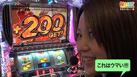 #88【かおりっきぃ☆前編】 パチスロ モンキーターンⅡ