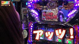 #115【かおりっきぃ☆後編】 パチスロ蒼天の拳2
