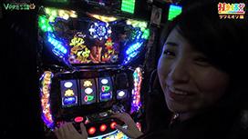 #116【サワミオリ前編】 パチスロ蒼天の拳2