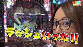 #155【かおりっきぃ☆後編】 ぱちんこAKB48 バラの儀式