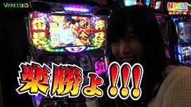 #165【銀田まい前編】 押忍!サラリーマン番長