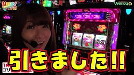 #194【サワミオリ前編】 沖ドキ!