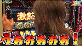 #259【アニマルかつみ後編】 アナザーゴッドハーデス -奪われたZEUSVer.-