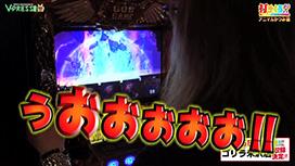 #272【アニマルかつみ前編】 ミリオンゴッド-神々の凱旋-