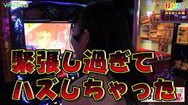 #346 【涼本めぐみ前編】 バジリスク~甲賀忍法帖~絆