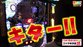 #370 【銀田まい後編】 北斗の拳 強敵
