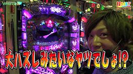 #400 【諸積ゲンズブール後編】 CRスーパー海物語 IN JAPAN 319バージョン 他