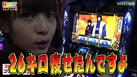 #418 【フェアリン前編】 バジリスク~甲賀忍法帖~絆