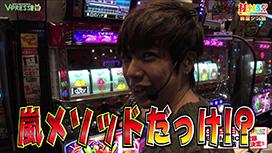 #426【梅屋シン前編】 沖ドキ!