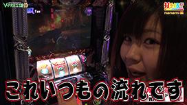 #436【nanami前編】 戦国乙女2