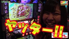 #437【nanami後編】 戦国乙女2