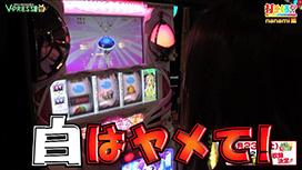 #442【nanami前編】 魔法少女まどか マギカ
