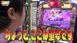#457【鈴虫君前編】 アナザーゴッドハーデス -奪われたZEUSVer.-
