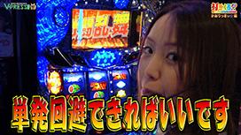 #462【かおりっきぃ☆後編】 北斗の拳 強敵 他